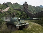 World of Tanks World_of_Tanks-16.jpg