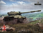 World of Tanks World_of_Tanks-27.jpg